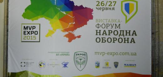 Выставка Народная Оборона - secretsquirrel.com.ua